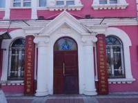 Музей в городе Хэйхэ