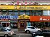 """Ресторан """"Дзинбасы"""" в Хэйхэ"""
